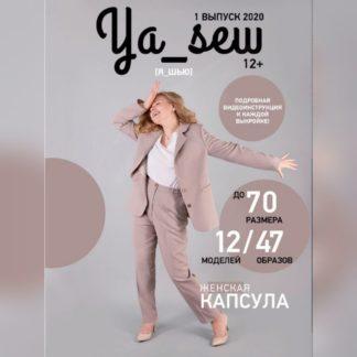 Ya_sew 2020